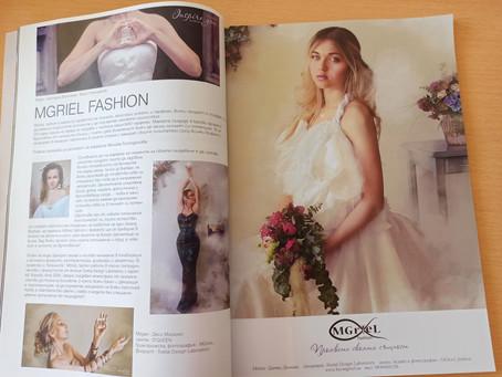 Работата ни със списание Сватба - истинско вдъхновение