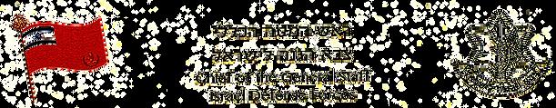מכתב-הרמטכ'ל-כותרת.png