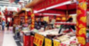 nanshi food street 1c.jpg