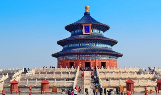 Temple of heaven 1 MOD.jpg