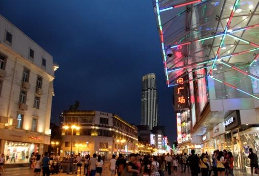 binjiang dao street.jpg