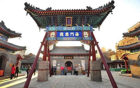 queen of heaven temple.jpg