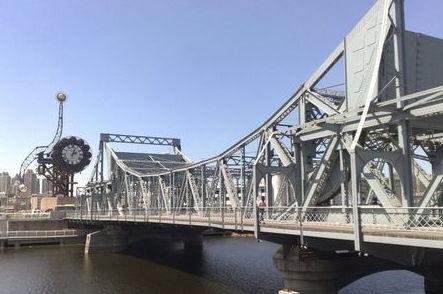 liberation bridge.jpg