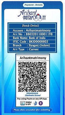 Arihantpay.jpg