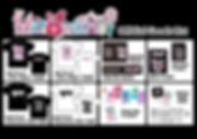 Goods List _nashi.jpg