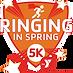 RIS Hero Logo.png