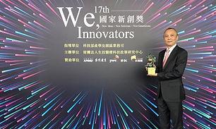 拒絕成為「電池垃圾」 亞福鋁電池獲國家新創獎