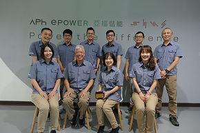 亞福儲能創新鋁電池 榮獲綠色化學獎殊榮