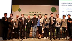科技部TTA再次聯手SEMI 驅動次世代能源新創鏈結大企業