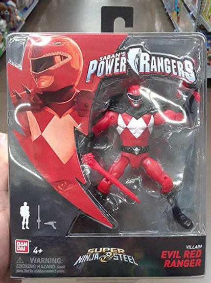 Villain Evil Red Ranger