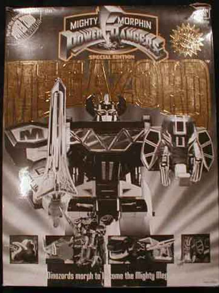 Mighty Morphin Power Rangers Deluxe Special Edition Megazord