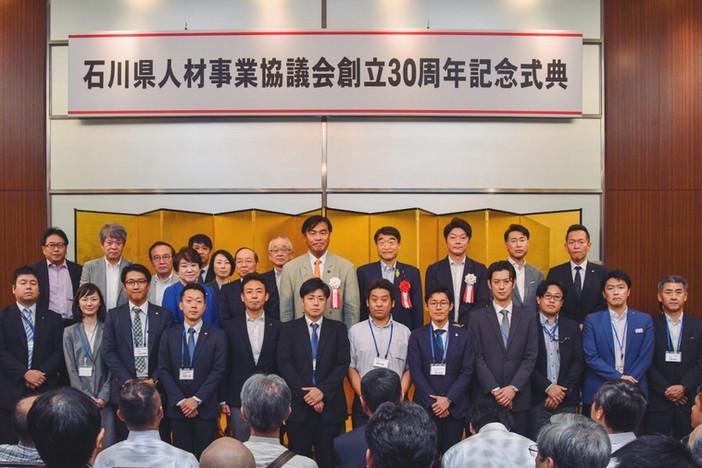 創立30周年記念式典を開催しました。