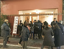 machiyasaimatsu.jpg