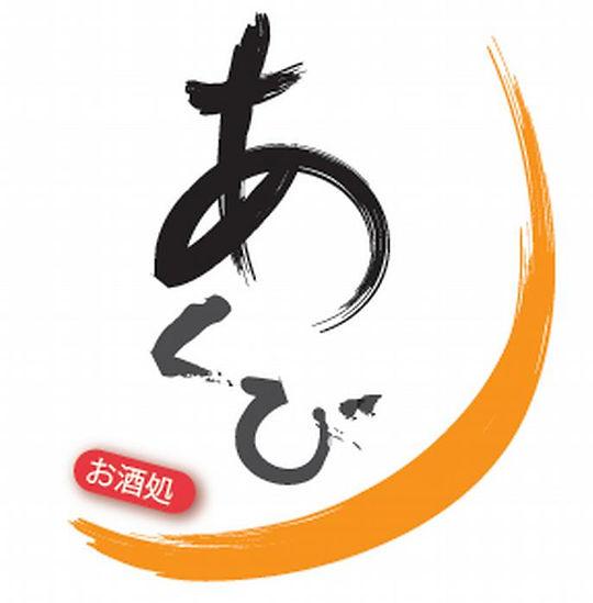 01店ロゴ.JPG