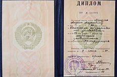 Диплом ТГУ адвоката Микуты А.А.
