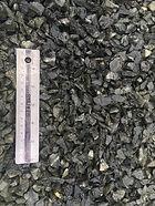 19mm black granite.JPG
