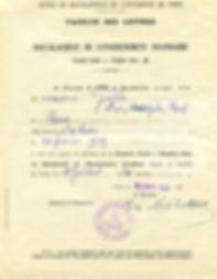 Diplôme de Baccalauréat 1ère partie, Eric Gille, source archives familiales