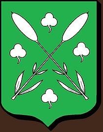 Armoiries de la famille de la Roëre (Forez), source X Gille