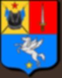 Armoiries de Baron de Jean Pierre Doumerc, source X Gille