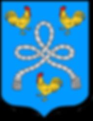 Armes de la famille Guillemardet, source X Gille