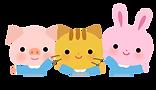 3匹の動物.png