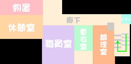 本寺小路施設図2F.png