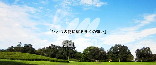 HP用マルソーGR取組.png