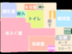 巻潟東施設図.png