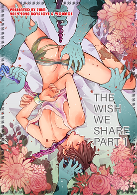 01Cover.png