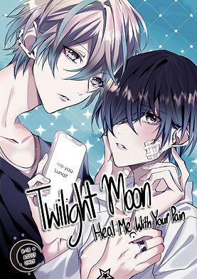 TwilightTitle1.jpg