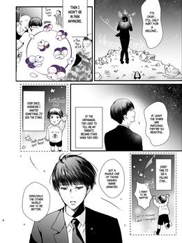 Fairytale 4_cen