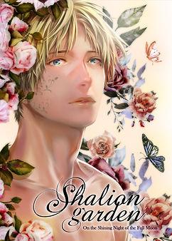 Shalion_edited.jpg