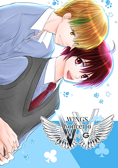 Wings Concerto A