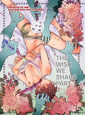 01Cover2222.png