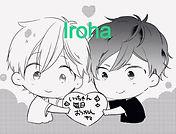 Iroha_edited.jpg