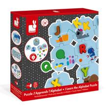 puzzle-alphabet-3_edited.jpg