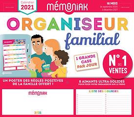 illustration pour le Mémoniak, illustrateur : Jean-Sébastien Deheeger