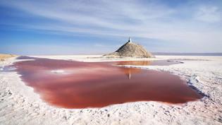 Lago Salado.jpg