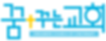 D-church-logo.png