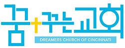 D-church-logo.png