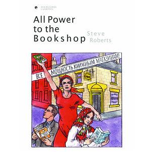 Steve Roberts - All Power To The Bookshop.jpg