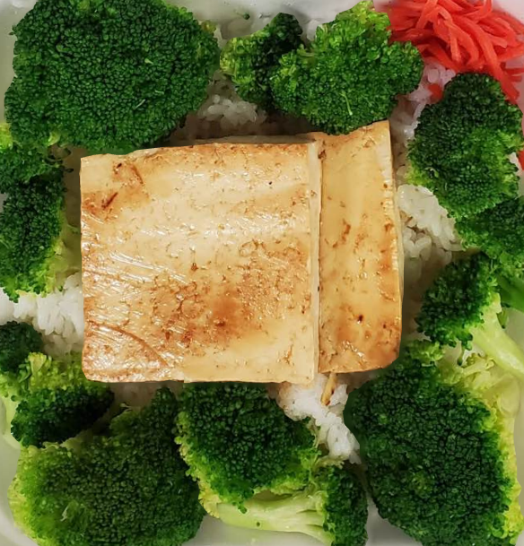 Tofu with Broccoli Bowl