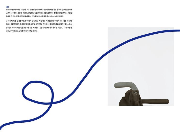 정상궤도46.jpg