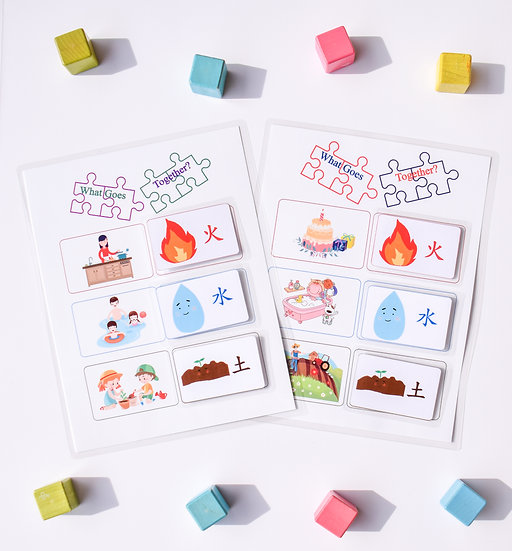 水火土 Water/Fire/Soil Box (Single Box Purchase)