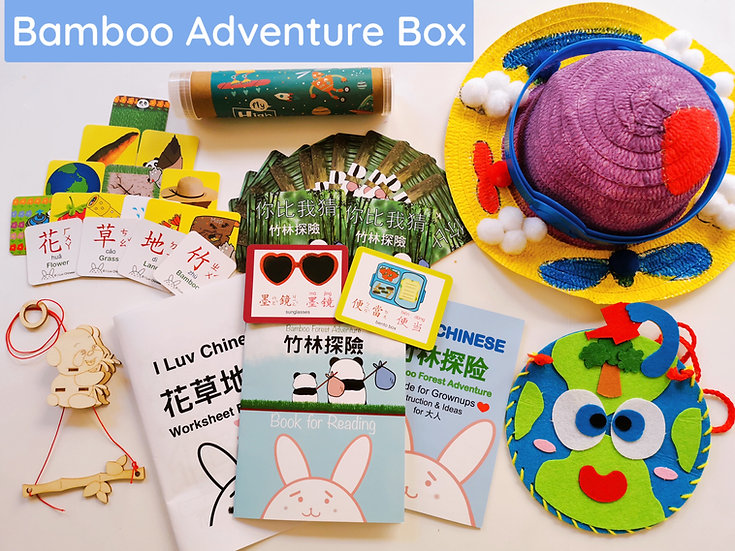 Bamboo Forest Adventure 竹林探險 (Single Box Purchase)