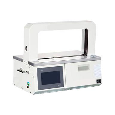 PP04-30 Extra Large Capacity Banding Machines