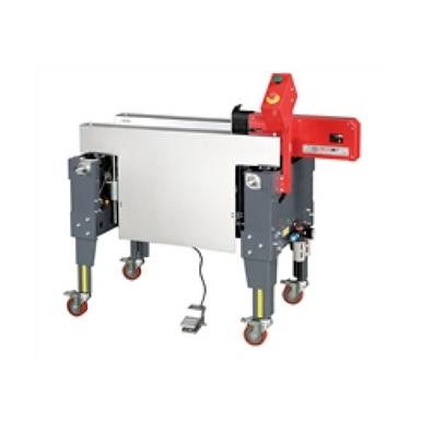 PP-563P Semi-Automatic Bottom Flap Folding Pack Station