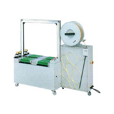 TP-301 (Low Table Height) Automatic Strapping Machine