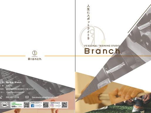 代表コラム 株)Branch. 会社概要