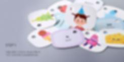content_Artboard-4.png